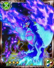 Fire Dragon Sydra R++