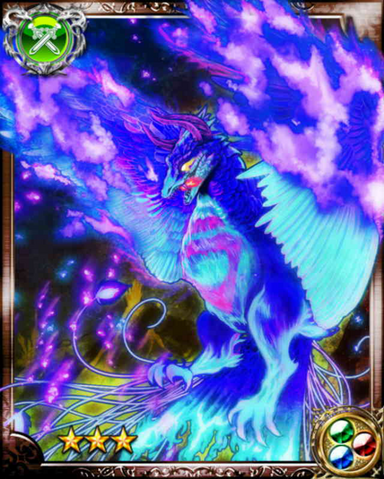 File:Fire Dragon Sydra R++.png