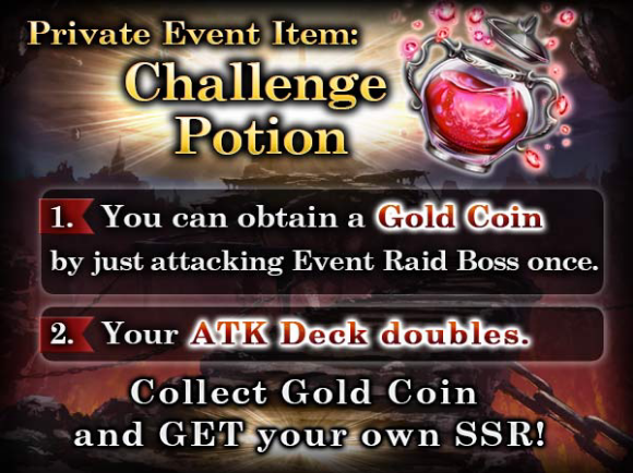 File:Transcend Gate Tips on getting Coins.png