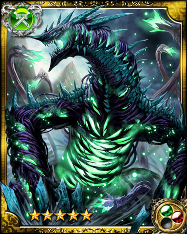 File:Storm Dragon Rafflesia SR+.png