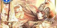 Patron Goddess Athena