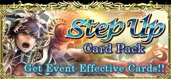 File:Supreme Gladiator Step Up Banner 3.png