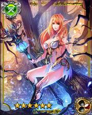 Goddess of Holy Tree Ambrosia SSR