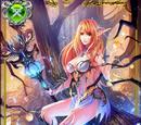 Goddess of Holy Tree Ambrosia