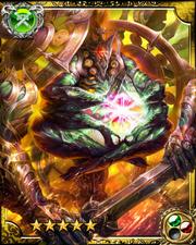 Evil God Magatsukami SR+