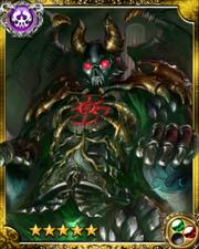 Dark Lord Eldvald SR+