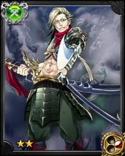 Samurai Masamune NN