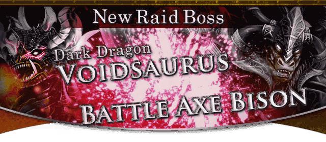 File:Voidsaurs & Battle Axe Bison.png