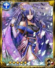 Princess Vega SR
