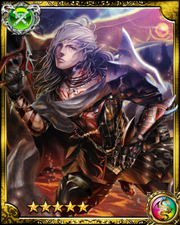 Exorcist Knight Gerar SR
