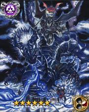 Dragon Cavalier Exx SSR