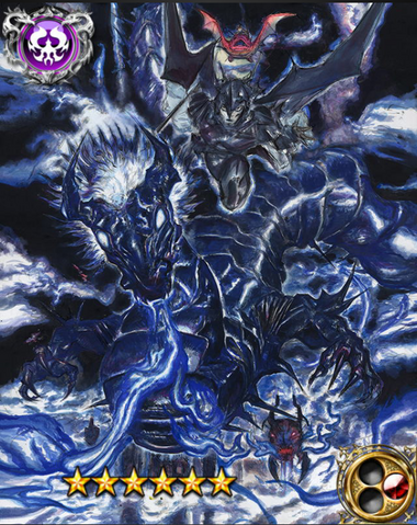 File:Dragon Cavalier Exx SSR.png