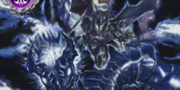 Dragon Cavalier Exx