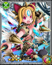 Machinery Princess Magia RR