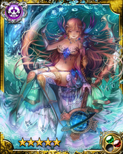 Neptunalie SR+
