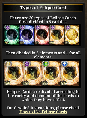 Types of Eclipse Cards