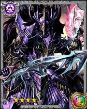 Ambidextrous Knight Balin RR