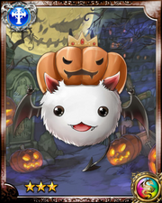 Halloween Kujata