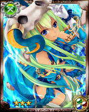 Sword Rider Princess Sylvia R++