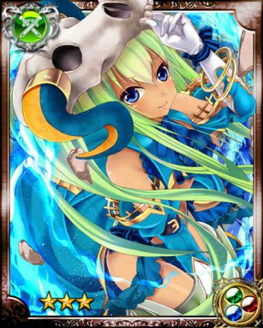 File:Sword Rider Princess Sylvia R++.png