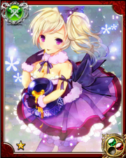 Honey Princess N+
