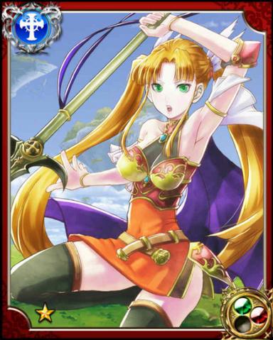 File:War Princess Erya N+.png