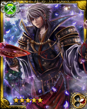 Altair SR