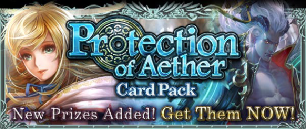 Protection of Aether Banner 3