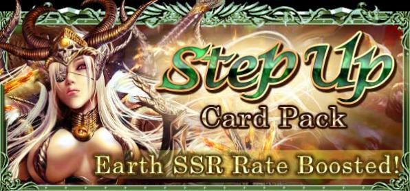 Supremus Rosa Step Up Banner 3