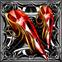 ATK Red 1