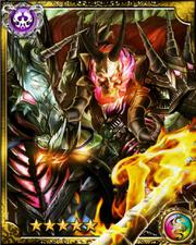 Skull Knight Dullahan SR