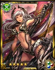 War Goddess Colossea SR++