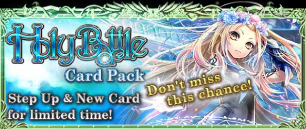File:Holy Battle Banner 4.png