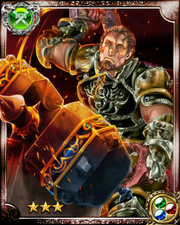 Craftsman God Hephaestus R++