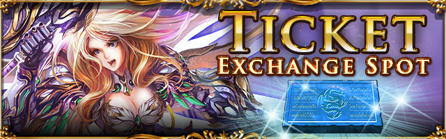 Ticket Exchange Spot Banner 10