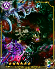 Wild God Susa-No-O SSR