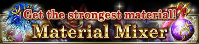 Material Mixer Banner