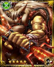 Sword of Kusanagi SR