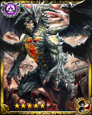 Evil Dragon Apoleo SR