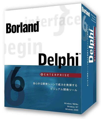 File:D6EntBox.jpg