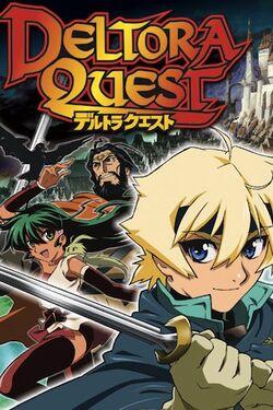 Deltora Quest anime
