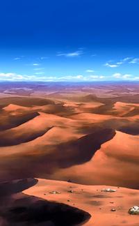 Shifting Sands (anime)