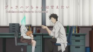 Demi-chan wa kataritai Episode 02