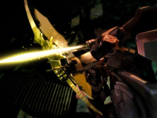 File:Bow of Sirius.jpg