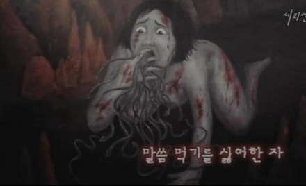 File:Pict from Pit 16' by the Korean Artist.jpg