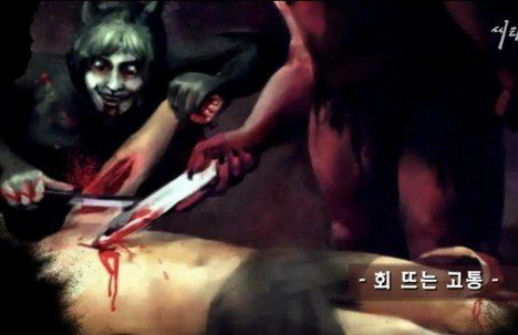 File:Pict from Pit 38' by the Korean Artist.jpg