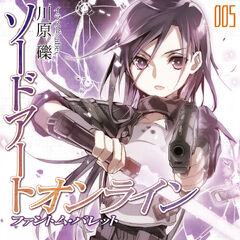 Sword Art Online 5: Phantom Bullet. Released on August 10, 2010.