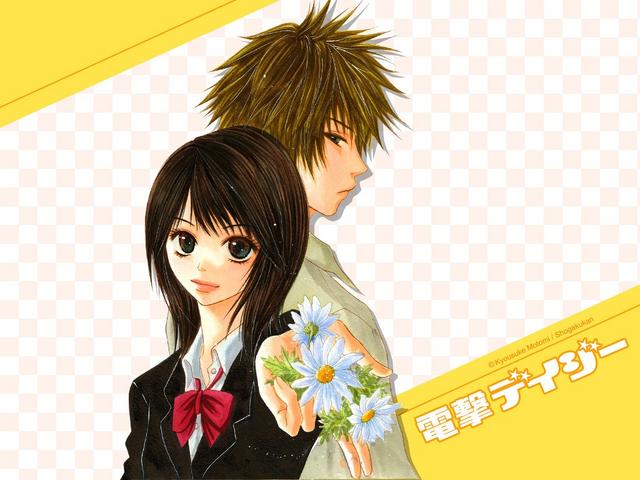File:Dengeki daisy yellow.PNG
