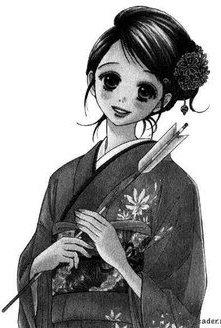 File:Teru kimono.jpg