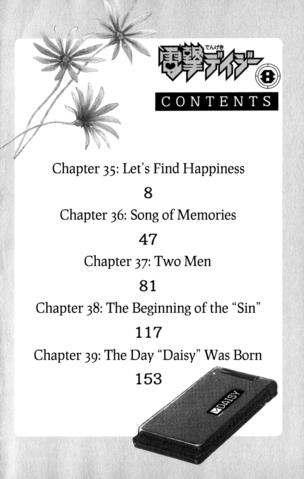 File:Volume 8 contents.png